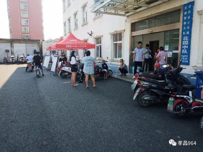 孝昌市民投诉办理电动自行车牌照需强制购买保险