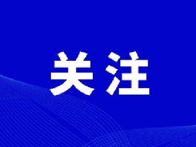 杨云彦在孝调研公共卫生体系补短板工作  强化责任 全力保障 加快补齐公共卫生短板