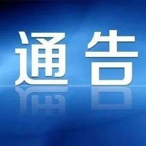 中国为互联网保险业务划红线 严防非持牌机构打擦边球