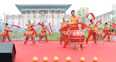 孝感市2020年农民丰收节活动在丹阳古镇启幕