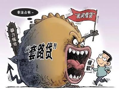 """孝南区首例""""套路贷""""涉恶集团获刑"""