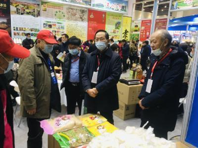 第17届中国武汉农业博览会在汉开幕