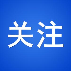 陕西新增病例,详情公布→