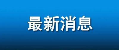 湖北援冀车载CT今日投用 24小时不间断筛查南宫市的发热人员