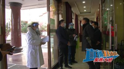 【直通县市区】余海群到城关镇检查疫情防控工作