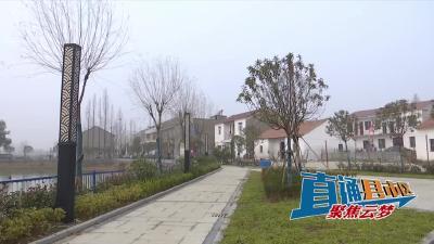【直通县市区】改善人居环境 建设美丽乡村