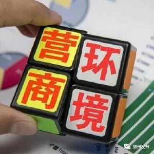 熊征宇在调研营商环境时强调 需求导向优化服务 对标一流优化环境
