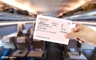 今天可买大年二十九火车票 不同地方车次开售时间不一