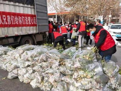50吨不够再来20吨!武汉志愿者援助石家庄蔬菜再加量