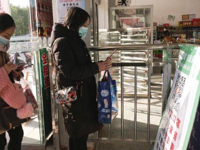 安陆市长途客运站:筑牢防火墙 把好守护关