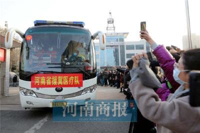 河南95名医务人员驰援河北,物资塞满车厢:不给当地添麻烦