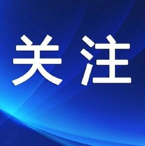 吴海涛主持召开市委常委会会议 做实政府投资项目强化发展支撑 源头治理完善机制确保平安稳定