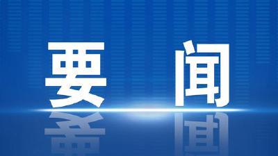 吴海涛主持召开市委常委会会议 听取市人大常委会、市政府、市政协、市法院、市检察院党组工作汇报