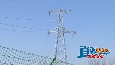 【直通县市区】90兆瓦农光互补光伏发电一期成功并网发电