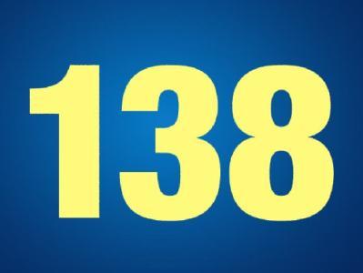 国家卫健委:昨日新增确诊138例,其中本土124例