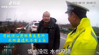 咸宁台15秒抖音为何能引国人773万次播放