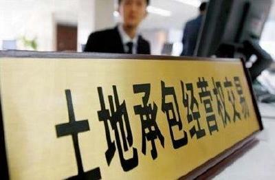 潜江市土地交易平台并入湖北省公共资源交易平台