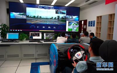 人车分离!带你体验基于5G网络的远程驾驶