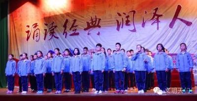 """天门市民政局、慈善总会举行2016级慈善""""阳光班""""开班仪式"""