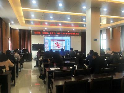 市妇联举办学习贯彻党的十八届六中全会精神宣讲报告会