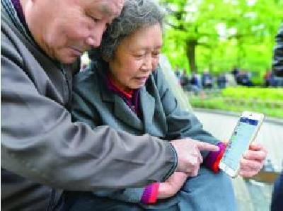 微信有个功能可保护眼睛!任何手机可用!99%的人都不知道......