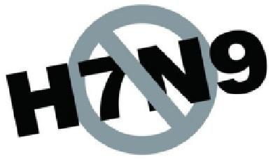 """天门市落实""""五个强化""""打好H7N9流感疫情防控攻坚战"""