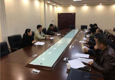 天门市党外知识分子联谊会召开会长办公会议