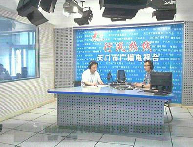 视频 | 吴波荣做客《行风热线》节目  解答群众诉求