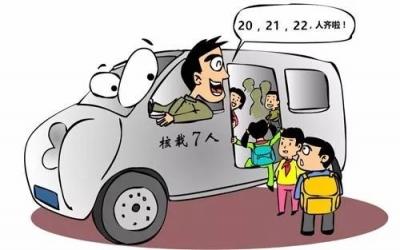 核载7人的校车塞了22个人……天门两司机被查处