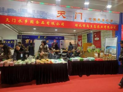 天门蒸菜等系列农产品亮相第27届中国食博会