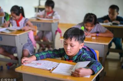 中共中央、国务院印发《中国教育现代化2035》