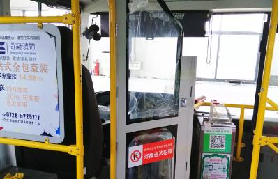 """""""别想骚扰司机"""",公交防护隔离们来了"""