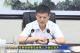 视频丨市委财经委员会第一次会议召开