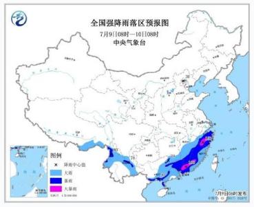 中央气象台继续发布暴雨黄色预警 浙江福建等地有大暴雨