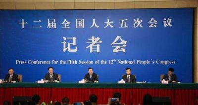 全国人大常委会法工委:强烈不满和坚决反对美议员干涉香港事务