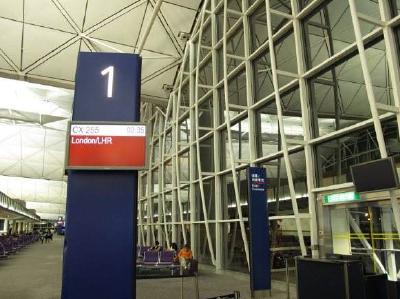 中国民航局:针对近期香港机场安全风险已作出部署