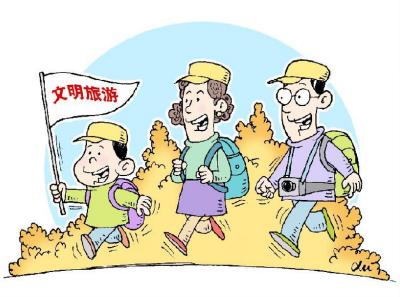 2019年全国导游资格考试11月举行