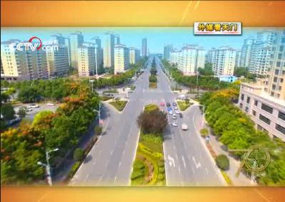 """视频丨 央视网推出""""人民记忆:70年70城""""记住天门"""