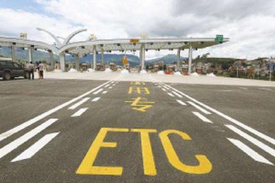 @天门人注意:ETC最新变化,装没装的都要看看