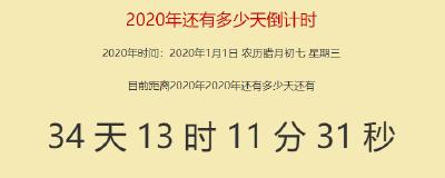 """""""2017-2019""""刷屏朋友圈!湖北人纷纷晒出照片,画风逐渐失控..."""