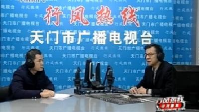 【人保财险天门支公司】11月25日 行风热线