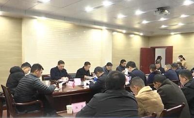 视频丨全市根治拖欠农民工工资工作领导小组会议召开