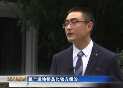 视频丨刘超:布局天门 瞄准中部市场