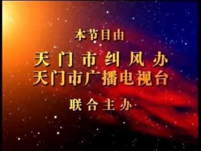 【市联通公司】11月15日 行风热线