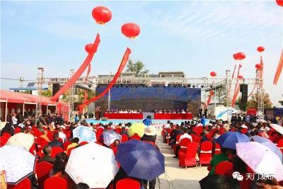 天门(黄潭)第三届乡村文化旅游周开幕,美得不像话……