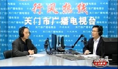 【天门市公共资源交易中心】11月7日 行风热线