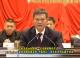 视频丨市科学技术协会第一次代表大会召开 省科协副主席余军 市委书记、市长庄光明出席并讲话