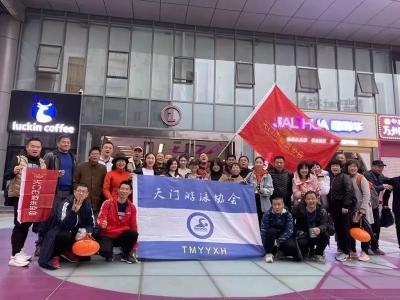 横渡长江,天门这支冬泳队全国第七!