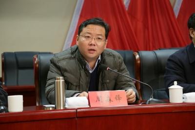 神农架林区第十二届纪律检查委员会召开第二次全体会议强调