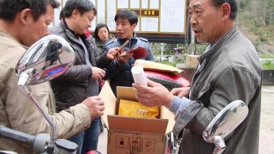 上海爱心人为木鱼40户贫困户捐赠的4余万元生活物资